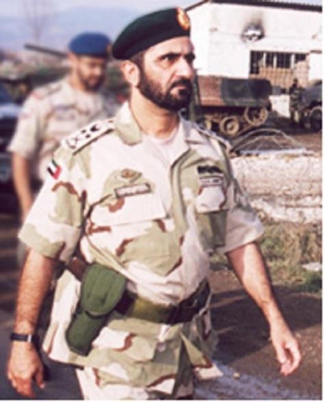 Mohammed bin Rashid Al Maktoum United Arab Emerites